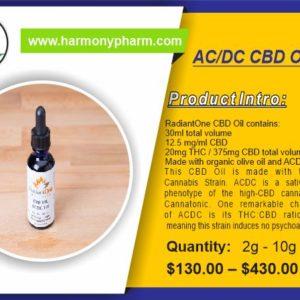 AC -DCCBD Oil