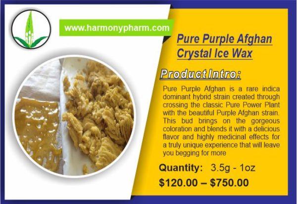 Pure Purple Afghan -Crystal Ice Wax